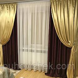 Готовые шторы для гостиной интернет магазин