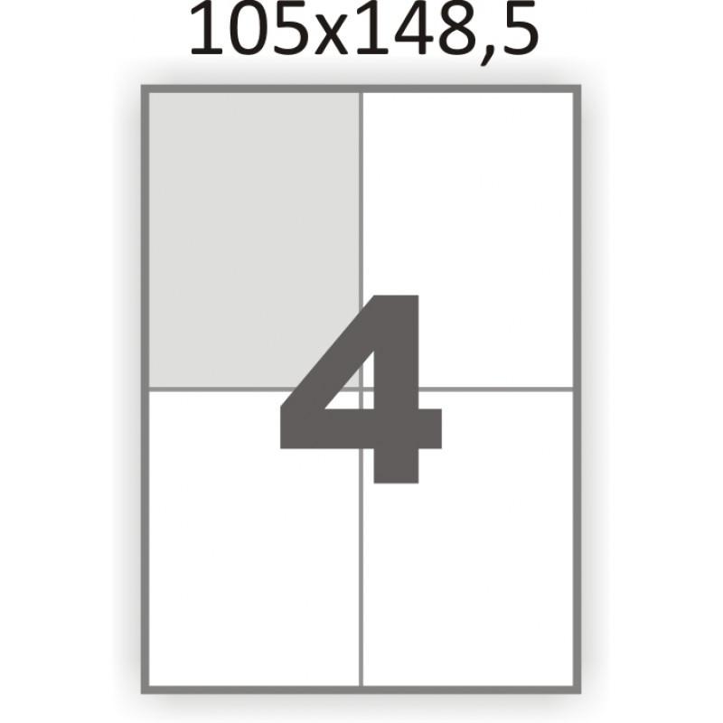 Этикетки самоклеящиеся 105×148мм - 4 шт на листе А4 (100 листов)