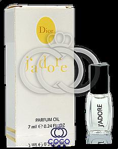 Духи масляные Dior J`adore 7 Ml