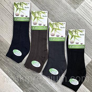 Носки женские демисезонные бамбук Calze Moda, Турция, короткие, тёмное ассорти, 03740