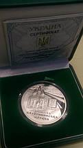 Катерининська церква в м. Чернігові Срібна монета 10 гривень  унція срібла 31,1 грам, фото 3