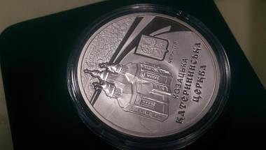 Катерининська церква в м. Чернігові Срібна монета 10 гривень  унція срібла 31,1 грам, фото 2
