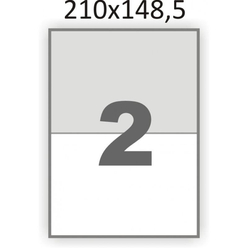 Этикетки самоклеящиеся 210×148мм - 2 шт на листе А4 (100 листов)