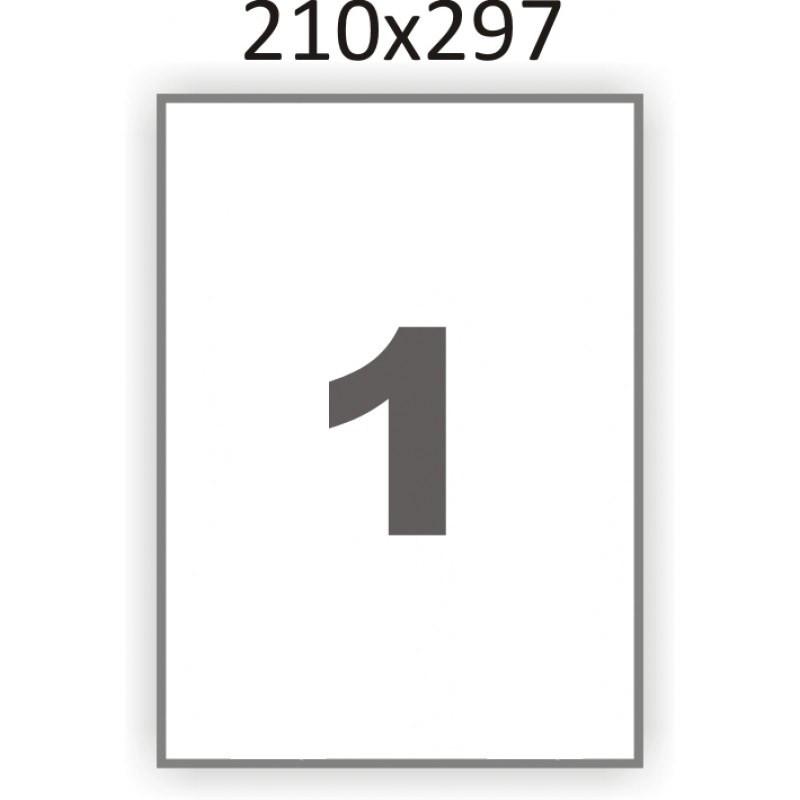 Этикетки самоклеящиеся 210×297мм - 1 шт на листе А4 (100 листов)