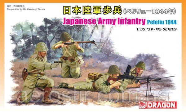 Japanese Army Infantry (Peleliu 1944) 1/35 Dragon 6555