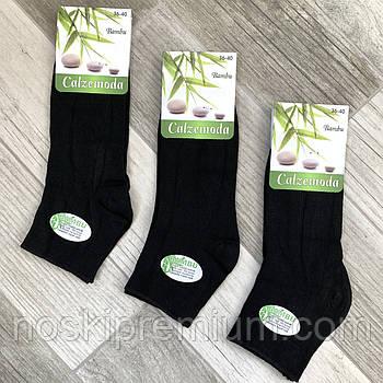 Шкарпетки жіночі демісезонні бамбук Calze Moda, Туреччина, короткі, чорні, 03741