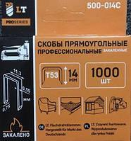 Скобы для степлера закаленные 14мм. 1000 шт. LT