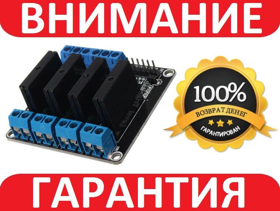 4 канальный модуль твердотельного реле Omron 5V для Arduino
