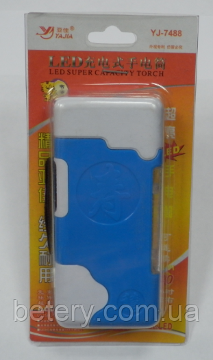 Світлодіодний акумуляторний ліхтарик Yajia YJ-7488
