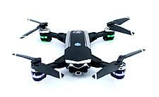 Квадрокоптер S161 безпілотник дрон з камерою WI FI