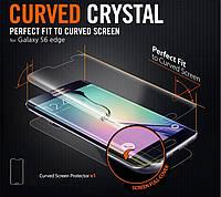 """Samsung S6 EDGE G925 GALAXY оригинальная защитная пленка для телефона на весь экран полностью """"CURVEВ CRYSTAl"""""""