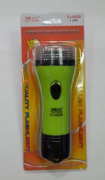 Светодиодный аккумуляторный фонарик Yajia  YJ-0929