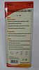Светодиодный аккумуляторный фонарик Yajia  YJ-0929, фото 2