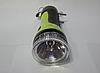 Светодиодный аккумуляторный фонарик Yajia  YJ-0929, фото 4