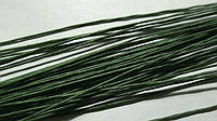 Проволока флористическая зеленая №30 (цена на 1 шт)