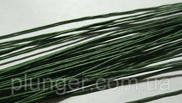 Проволока флористическая зеленая №20 (цена за 1 шт)