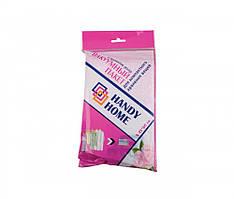 Вакуумный пакет для хранения вещей c ароматом розы 45х60см Handy-Home SVB02 S