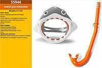 Набір для плавання INTEX 55944 (6шт) (маска 55915, трубка 55922) (3-8 років)