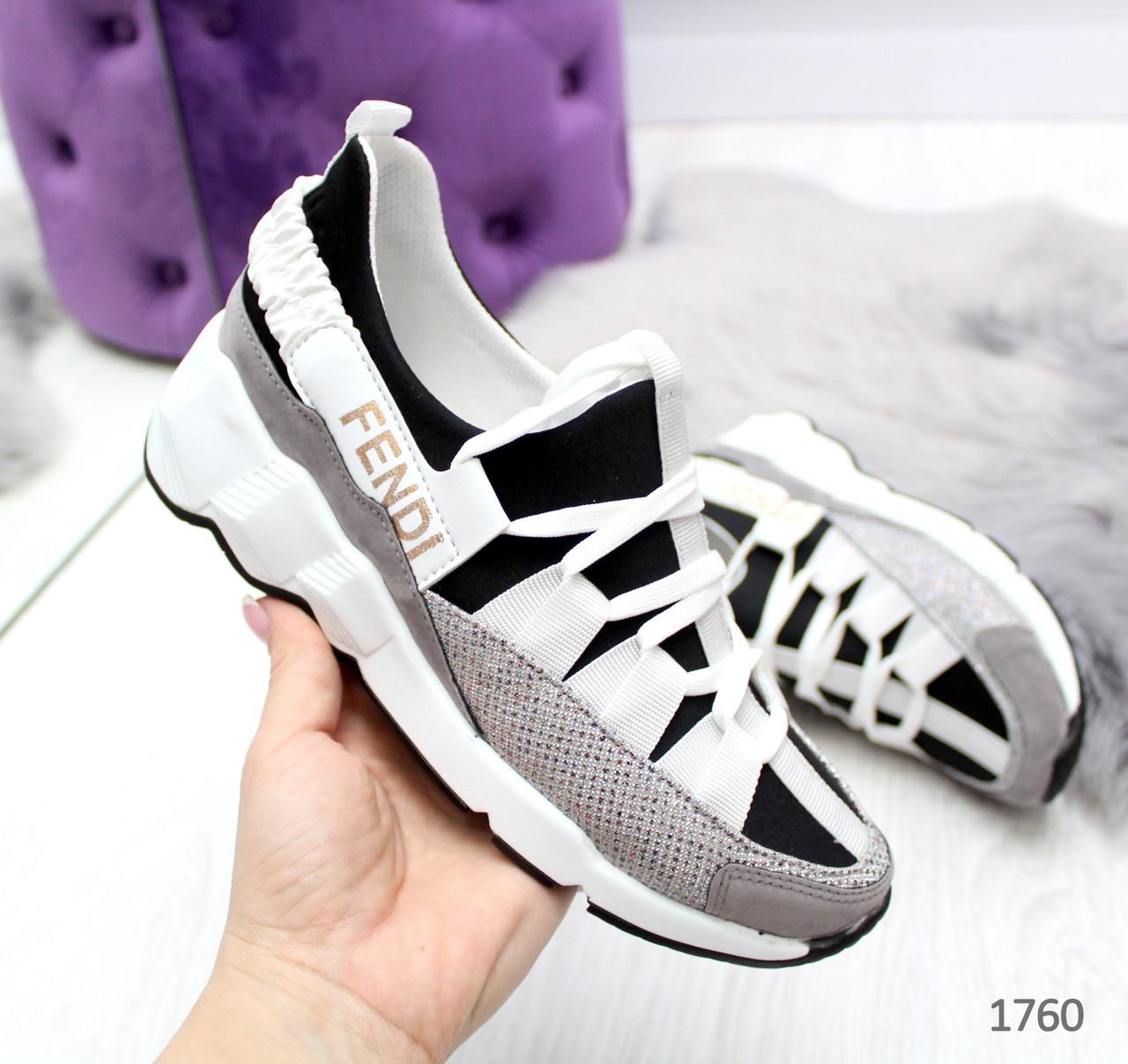 Модные и стильные женские городские кроссовки 37 р-р