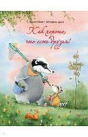 Юлия Бёме: Как хорошо, что есть друзья!, фото 1