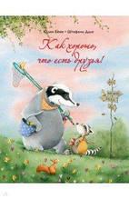 Юлия Бёме: Как хорошо, что есть друзья!