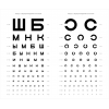 ТС Таблица Головина — Сивцева., фото 2