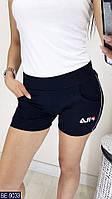Женские шорты летние,женские шорты, фото 1