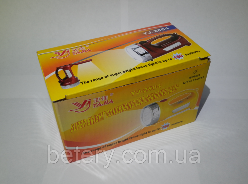 "Светодиодный аккумуляторный фонарик ""Фара"" Yajia YJ-2804"