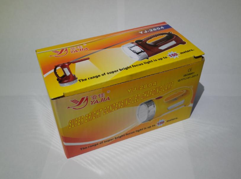 """Світлодіодний акумуляторний ліхтарик """"Фара"""" Yajia YJ-2804"""