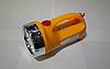"""Світлодіодний акумуляторний ліхтарик """"Фара"""" Yajia YJ-2804, фото 2"""