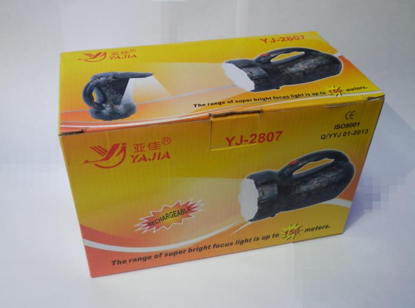 """Світлодіодний акумуляторний ліхтарик """"Фара"""" Yajia YJ-2807"""