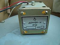 Датчик-реле давления ДЕМ 109-Н (ДЕМ109-Н, ДЕМ-109-Н, ДЕМ-109Д, ДЕМ 109, ДЕМ-109, ДЕМ109)