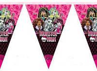 Гирлянда-вымпел Monster High 1,8м
