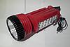 "Светодиодный аккумуляторный фонарик ""Фара"" Yajia YJ-2828, фото 3"