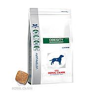 Корм Royal Canin (РОЯЛ КАНИН) OBESITY для собак контроль избыточного веса 1.5 кг