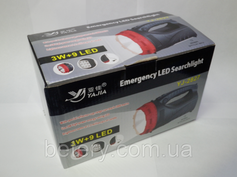 "Светодиодный аккумуляторный фонарик ""Фара"" Yajia YJ-2827"