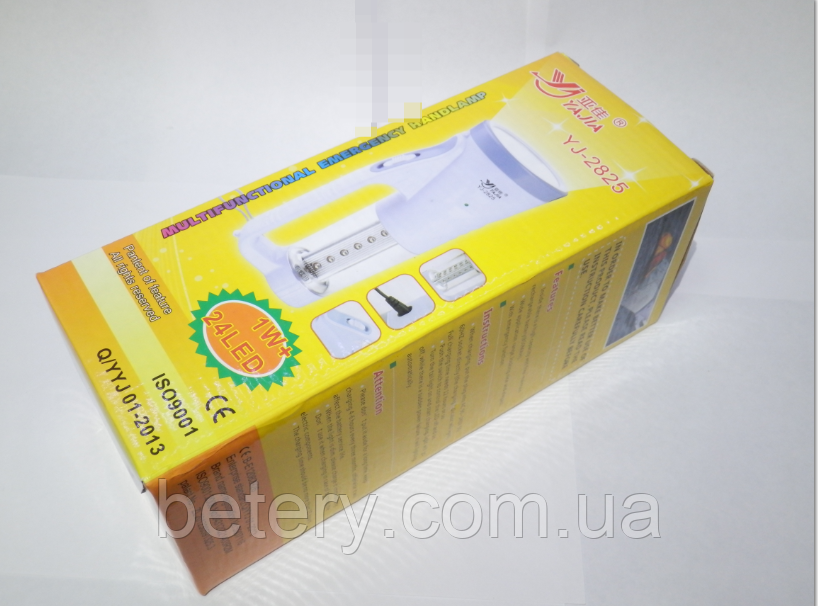"Светодиодный аккумуляторный фонарик ""Фара"" Yajia YJ-2825"