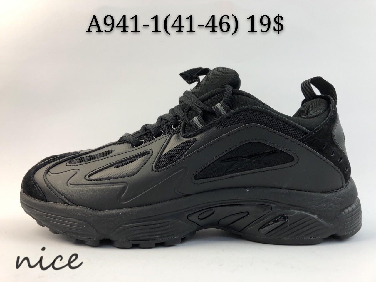Мужские кроссовки Nike DMX оптом (41-46)