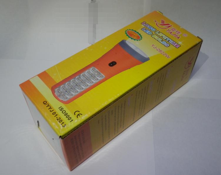 "Светодиодный аккумуляторный фонарик ""Фара"" Yajia YJ-2822W"