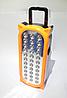 "Светодиодный аккумуляторный фонарик ""Базука"" Yajia YJ-6801, фото 3"