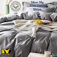 """Комплект 1-спальний Колекції """"Elite Satin Stripe 8х8 mm Silver Sky"""". Страйп-Сатин (Туреччина). Бавовна 100%."""