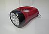 "Светодиодный аккумуляторный фонарик ""Фара""  Yajia YJ-2817, фото 3"