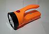 "Светодиодный аккумуляторный фонарик ""Фара"" Yajia YJ-2833, фото 3"