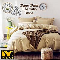 """Комплект 2-спальный Коллекции """"Elite Satin Stripe 8х8 mm Beige Daze"""". Страйп-Сатин (Турция). Хлопок 100%., фото 1"""