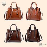Новая модель женской кожаной сумки на одно плечо уже доступна в нашем каталоге
