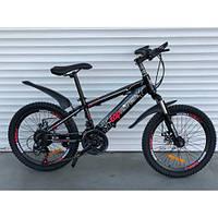 Велосипед Топрайдер-509 20дюймов.  21 скорость. Черно-красный, фото 1