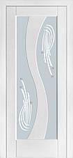 Двери Modern 15, полотно, шпон, венге, ясень Crema, ясень белый эмаль, фото 2