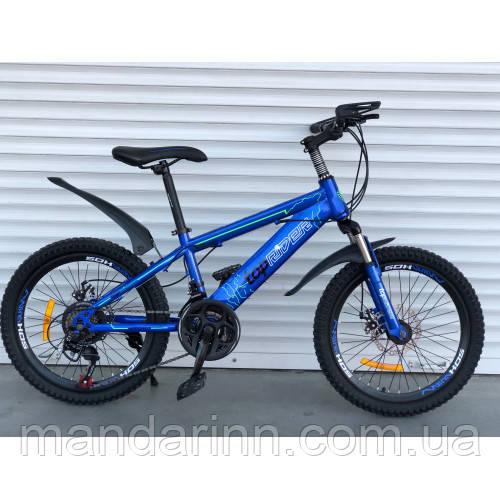 Велосипед Топрайдер-509 20дюймов.  21 скорость. Синий