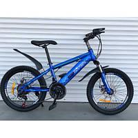 Велосипед Топрайдер-509 20дюймов.  21 скорость. Синий, фото 1