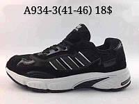Кроссовки мужские Adidas Adiprene оптом (41-46)